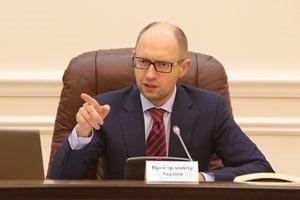 Ляшко: Яценюк отчитается перед Радой 16 февраля