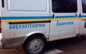 В Киеве в супермаркете АТБ прогремел взрыв