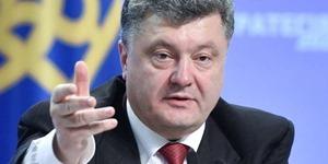 Порошенко назвал новую дату введения безвизового режима с ЕС