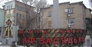 На Донбассе в двух шахтах произошло обрушение пород, есть пострадавшие