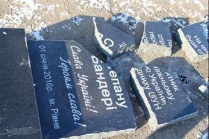 В Ровно вандалы разбили мемориальную доску Степану Бандере