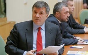 Аваков предлагает остановить работу судов в Украине на три месяца