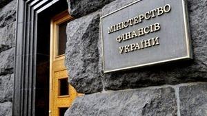 В Минфине отреагировали на угрозы РФ по «долгу Януковича»