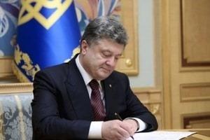 Порошенко подписал закон разрешающий частичное раскрытие банковской тайны