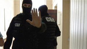 В Киеве СБУ задержала вооруженную банду, напавших на участников АТО