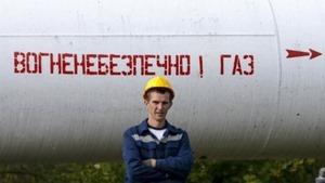 Во Львовской области без газа остались 14 населенных пунктов
