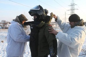 В зоне АТО обнаружена российская кассетная мина