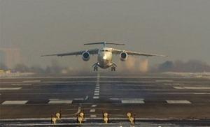 Самолет МАУ выкатился за пределы ВПП в Жулянах, аэродром закрыт
