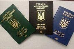 МИД аннулировал диппаспорта 230 экс-чиновникам времен Януковича