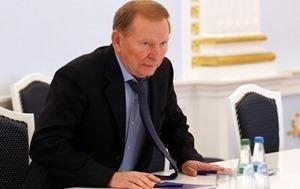 Кучма о Донбассе: «Если нет нашей границы, то это не наша территория»