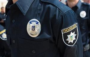 В Киевской области мужчина обстрелял детей, взрывавших петарды
