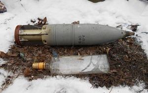 Штаб АТО: Под Донецком разведка нашла тайник с боеприпасами боевиков