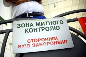В Украине с сегодняшнего дня запрещен ввоз товаров из РФ