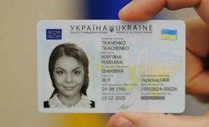 Миграционная служба начала выдачу паспортов в виде ID-карты
