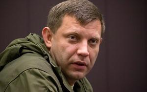 Захарченко анонсировал выдачу «паспортов» ДНР