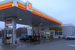 Ряд нефтетрейдеров снизили цены на бензин и дизтопливо