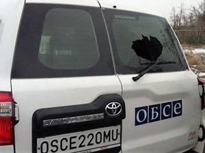Под Донецком снайпер боевиков обстрелял автомобиль СММ ОБСЕ