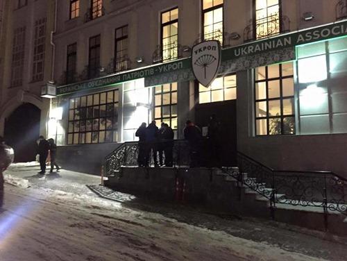В Киеве заблокировали офис партии «УКРОП» вооруженные молодые люди