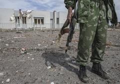 Суд освободил от наказания бывшего боевика «ДНР»