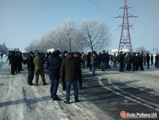 В Полтаве бойцы АТО перекрыли трассу Киев – Харьков