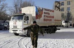 РФ снова возьмется отправлять «путинские» конвои на Донбасс