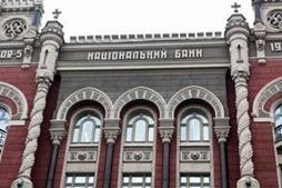 Средняя ставка по кредитам в гривне установилась на уровне 19,7%