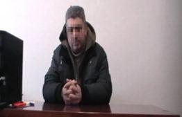 СБУ задержала «чиновника» террористической «ЛНР»
