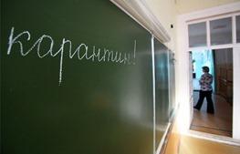 Школы Киева с 16 января прекратят обучение из-за карантина