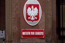 МИД Польши вызвал посла Германии из-за заявлений немецких политиков