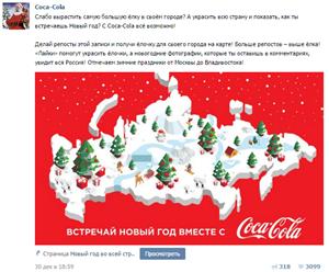 Coca-Cola попросила прощения у Украины