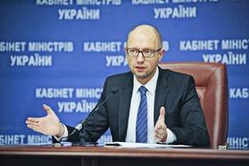 Яценюк анонсировал новый этап повышения тарифов для населения