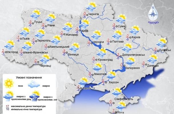 Новости погоды в Украине