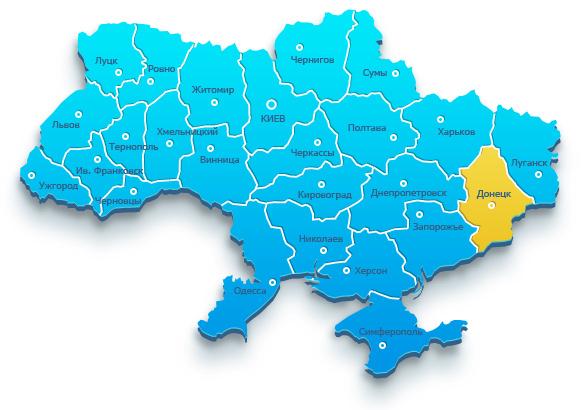 Новости Украины Донецк