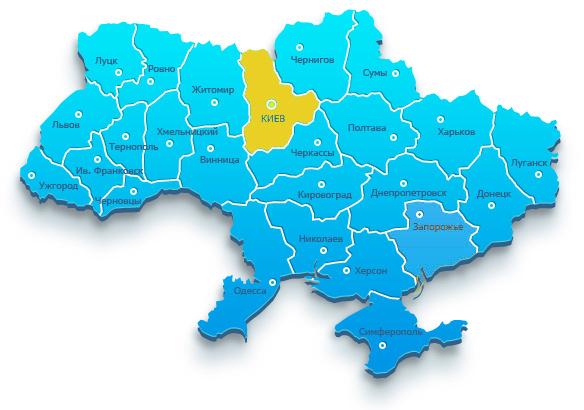 Новости Украины Киев