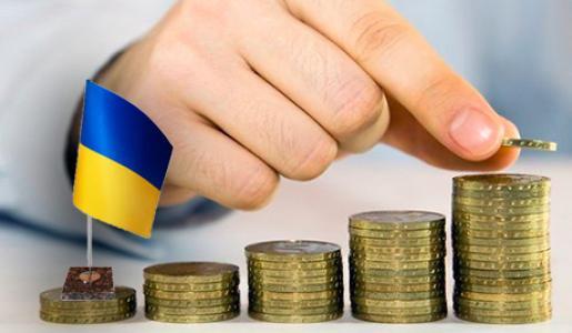 Экономические новости Украины