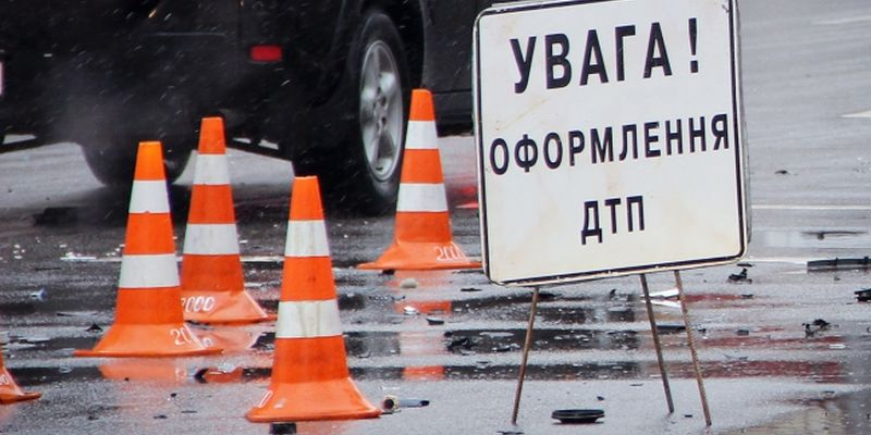 Новости ДТП Украины