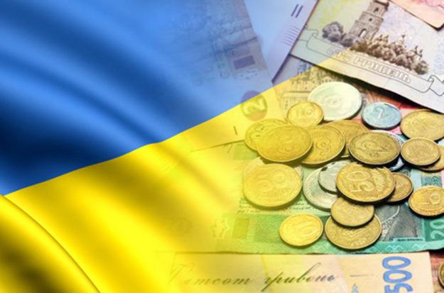 Новости Украины бюджет 2016