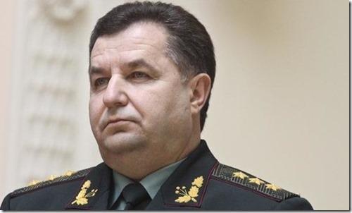 Полторак озвучил, какое оружие Украина получит отСША
