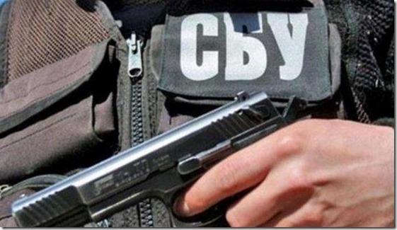 СБУ: НаХарьковщине задержали проворовавшегося начальника «Облавтодора», сбежавшего вКрым