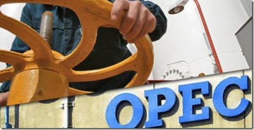 РФ  сократит добычу нефти впервый раз  с1999 года