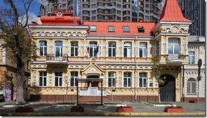 МИД Польши назвал условия для восстановления работы консульств вУкраинском государстве