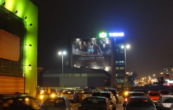 Реклама на брандмауэре