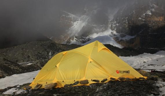 Туристическая палатка redpoint