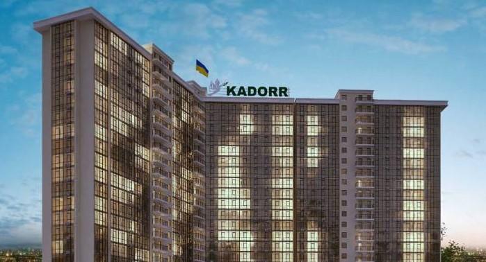 Квартиры в Одессе от Kadorr Group