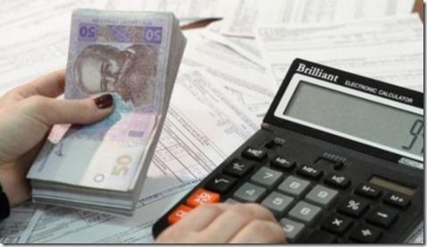 ВУкраине с1января вводится монетизация субсидий
