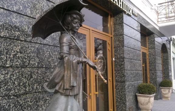 Отель в Виннице